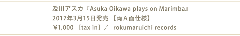 Asuka Oikawa plays on Marimba